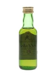 Talisker 8 Year Old Bottled 1980s 5cl / 45.8%