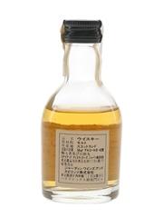 Glen Elgin White Horse Distillers - Japanese Import 5cl / 43%