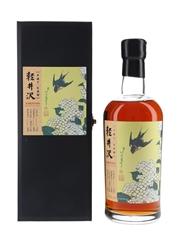 Karuizawa 2000 Flower & Bird Series Cask 7550 Bottled 2018 - Hydrangea & Swallow 70cl / 62.2%