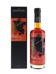 Yamazaki 2009 Spanish Oak Bottled 2019 - The Essence Of Suntory Whisky 50cl / 56%