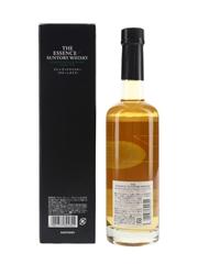 Suntory Blended Whisky Clean Type Bottled 2019 - The Essence Of Suntory Whisky 50cl / 48%