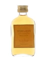 Pride Of Orkney 12 Year Old Bottled 1980s - Gordon & MacPhail 5cl / 40%