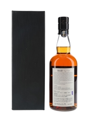 Chichibu 2009 Port Pipe Finish Cask #1921 Bottled 2016 - The Whisky House World Exclusive 70cl / 58.2%