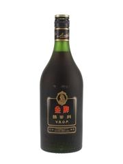 Martell Medaillon VSOP Bottled 1970s - Dodwell 70cl / 40%