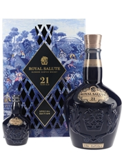 Royal Salute 21 Year Old Royal Masquerade Ball - Festive Gift Pack 70cl & 5cl / 40%