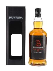 Springbank 12 Year Old Cask Strength Bottled 2016 70cl / 54.1%