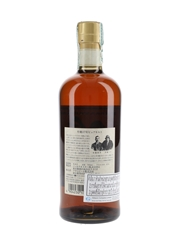 Taketsuru 17 Year Old Nikka Whisky Distilling - Thailand Import 70cl / 43%