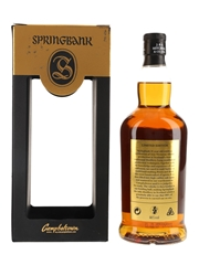 Springbank 21 Year Old Bottled 2017 70cl / 46%