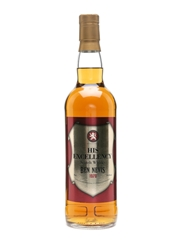 Ben Nevis 1970 Single Blend 44 Year Old