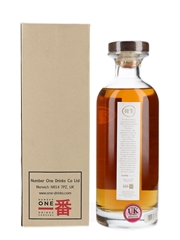 Hanyu 2000 Cask 919 Zuma & Roka Bottled 2014 - Speciality Drinks Ltd. 70cl / 57.4%