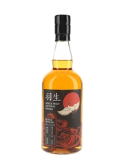 Hanyu 2000 Bottled 2014 - Speciality Drinks 70cl / 57.6%