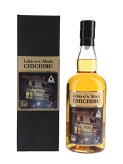 Chichibu 2011 Single Cask 1441 Bottled 2019 - The Highlander Inn 70cl / 59%