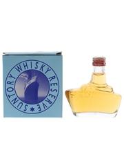 Suntory Reserve Whisky Motor Paradise 'Ship'