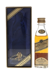 Johnnie Walker 15 Year Old Gold Label with Pin Badge