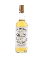 Springbank 1977 GO-DD Bottled 1990s - Cask #332 70cl / 53.9%