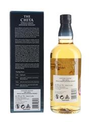 Suntory Chita Grain Whisky  70cl / 43%