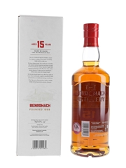 Benromach 15 Year Old Bottled 2021 70cl / 43%