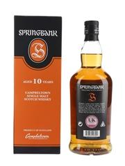 Springbank 10 Year Old Bottled 2021 70cl / 46%