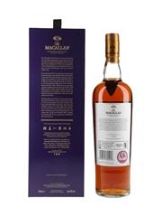 Macallan 15 Year Old Gran Reserva Bottled 2017 70cl / 43%