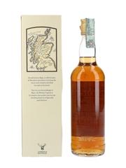 Glen Albyn 1968 Connoisseurs Choice Bottled 1991 - Gordon & MacPhail 70cl / 40%