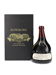 Bowmore 1964 Bicentenary 1779-1979 75cl / 43%