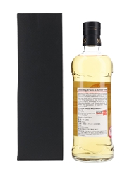 Mars Shinshu 2013 #1664 Bottled 2016 - Number One Drinks 70cl / 58.9%