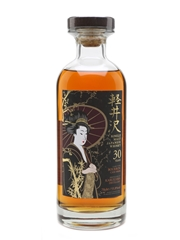 Karuizawa 30 Years Old Cask #8606 Geisha - Bourbon Cask 70cl / 55.8%