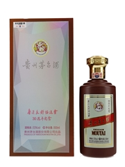 Kweichow Moutai 30th Anniversary Friends Of Hong Kong Association Baijiu 50cl / 53%
