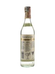 Havana Club 3 Year Old Light Dry Bottled 1960s-1970s - Cinzano 75cl / 40%