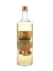 Polmos Jarzebiak Polish Flavoured Vodka 75cl / 40%