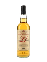 Rosebank 21 Year Old The Whisky Exchange 70cl / 48%