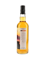 Jura 1991 30 Year Old Thompson Bros 100th Release 70cl / 46.5%