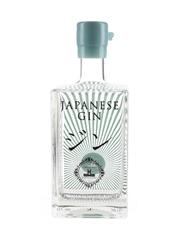 Cambridge Distillery Japanese Gin  70cl / 42%