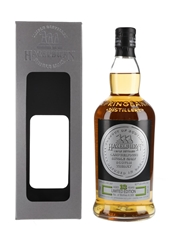 Hazelburn 2007 13 Year Old Limited Edition Bottled 2021 70cl / 48.6%