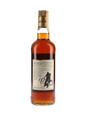 Macallan 1966 18 Year Old Bottled 1980s - Giovinetti 75cl / 43%