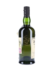 Ardbeg Kelpie Committee Only Edition 2017 - Signed Bottle 70cl / 51.7%