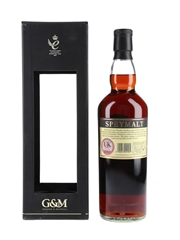 Macallan 1966 Speymalt Bottled 2015 - Gordon & MacPhail 70cl / 43%