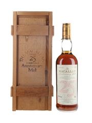 Macallan 1964 25 Year Old Anniversary Malt