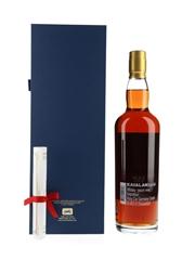 Kavalan Solist Vinho Barrique 2014 Bottled 2020 70cl / 57.8%