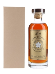 Hanyu 2000 Cask #362 Bottled 2016 - The Whisky Exchange 70cl / 56.1%