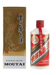 Kweichow Moutai 2019 Baijiu 50cl / 53%