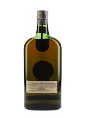 Benedictine DOM Travel Flask Bottled 1950s-1960s 70cl / 43%