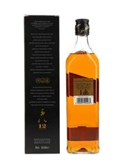 Johnnie Walker Black Label 12 Year Old Bottled 2000s 70cl / 40%
