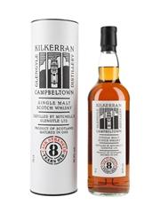 Kilkerran 8 Year Old Cask Strength Bottled 2021 70cl / 56.9%