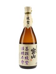 Satsuma Shochu  72cl