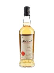 Benromach Bottled 2000s 70cl / 40%