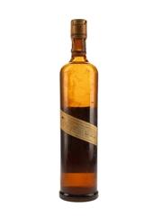 Suze Gentiane Bottled 1960s 75cl