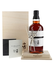 Yamazaki 25 Year Old Limited Edition 70cl / 43%