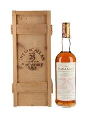 Macallan 1962 25 Year Old Anniversary Malt