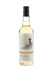 Caol Ila 7 Year Old Art of Whisky Malting - Elixir Distillers 70cl / 45.8%